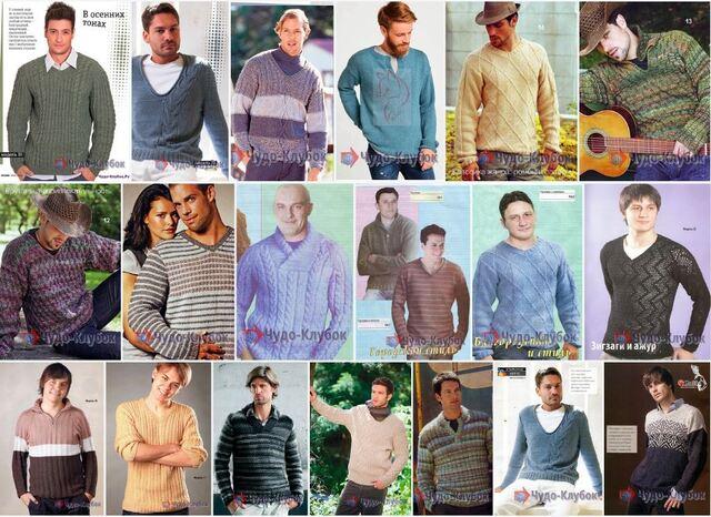 muzhskoj pulover spiczami