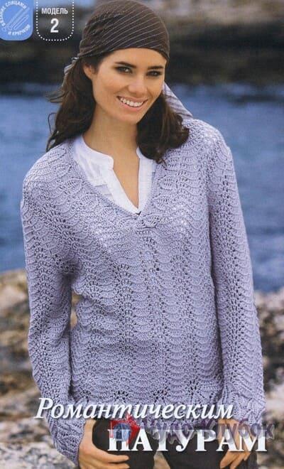 vyazanyj spiczami zhenskij pulover 1