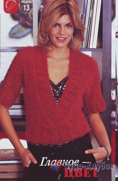 vyazanyj spiczami zhenskij pulover 10