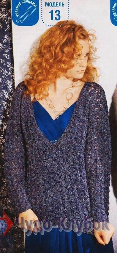vyazanyj spiczami zhenskij pulover 14