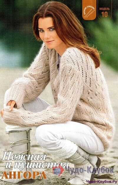 vyazanyj spiczami zhenskij pulover 24