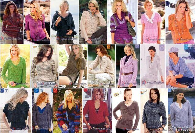 vyazanyj spiczami zhenskij pulover